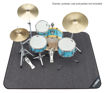 Yamaha SBP0F4HMSG Drum Set