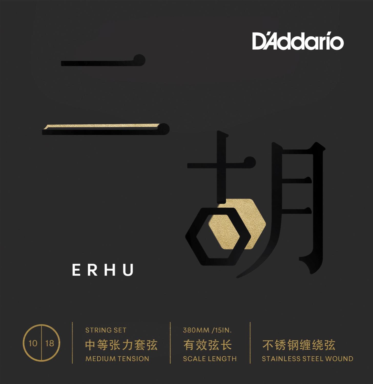 D'Addario ERHU01 Erhu Strings, Medium Tension, 10-18
